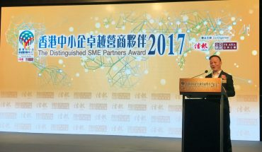"Edvance was Honored to Receive ""The Distinguished SME Partners Award 2017"""