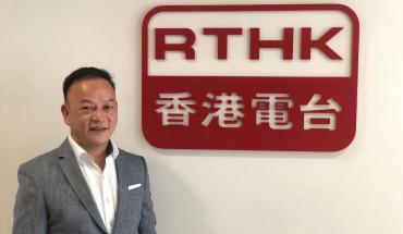 【媒體專訪】香港電台 一桶金: 上市公司專訪