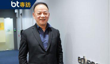 【媒體專訪】香港財經時報 – 安領國際孵化虛擬交易平台 拓證券型代幣發行STO