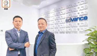 【媒體專訪】東方日報 – 安領:虛擬資產監管出台利發展
